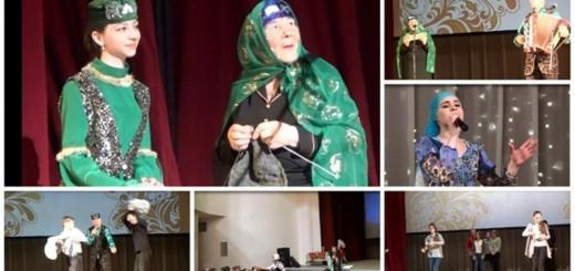 сайт Татарская культура