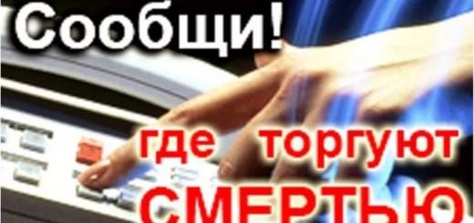 0eacd509acc360252923cdadac9bcda9