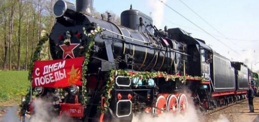 поезд-643x429